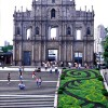 Ruins of St. Paul - Macau